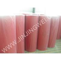 Buy cheap red Non-woven fabric from wholesalers
