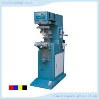 Buy cheap Kent pad printing machine from wholesalers