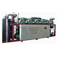 Buy cheap CO2 refrigeration unit CO2 Units from wholesalers