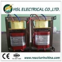 Buy cheap High voltage transformer for electric Mosquito Fly Bug Insect Trap Night Lamp Killer Zapper from wholesalers