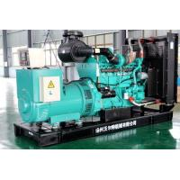 Buy cheap CUMMINS Diesel Generator Sets product