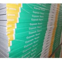 Buy cheap paper-faced gypsum board(3) Product name: Sealed head paper from wholesalers