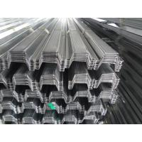 Buy cheap Furring Ceiling System Furring channel from wholesalers