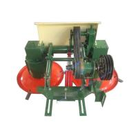 Buy cheap Mowers Product name: Tractor Front Mounted Double Disk Rotary Mower from wholesalers