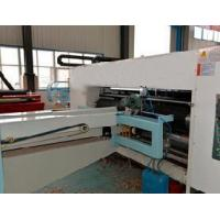 Buy cheap Flexo folder gluer machine in line from wholesalers