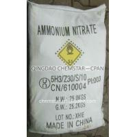 Buy cheap Ammonium Nitrate (CPAN) from wholesalers