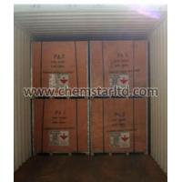 Buy cheap Potassium Amyl Xanthate(PAX) from wholesalers