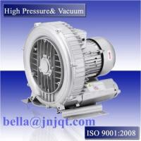 Buy cheap JQT-1500-C single phase vacuum pump industrial electric air pumps from wholesalers