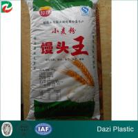 Buy cheap PP Woven Bag  Customized super sack for flour, salt, sugar from wholesalers