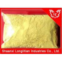 Buy cheap Immunity Enhancers High quality Pine pollen powder Wholesale from wholesalers