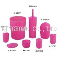 Buy cheap Stainless Steel Bathroom Set Products ModelKH01093-KH01097 from wholesalers