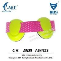 Buy cheap Earmuffs(Baby) from wholesalers