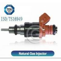 Buy cheap High quality CNG fuel injector OEM CNG1-001 for Natural Cas Vehicle made in China from wholesalers