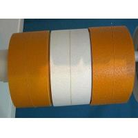 Chrysanthemum water safety marking tape