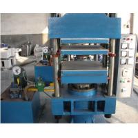 Buy cheap rubber moulding hydraulic press Rubber Hydraulic Press from wholesalers