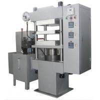 Buy cheap rubber compression moulding machine Rubber Compression Molding Machine from wholesalers
