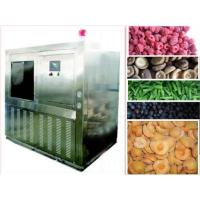 Buy cheap Vegetables Frozen from wholesalers