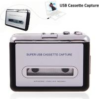 Buy cheap Tape to PC Super USB Cassette-to-MP3 Converter Capture Audio Music Player from wholesalers