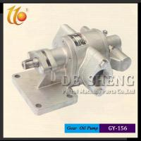 Buy cheap Camlock Coupling Series GY-156-Stainless-steel-gear-oil-pump from wholesalers