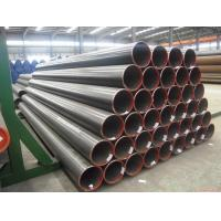 Buy cheap ship building steel pipe product