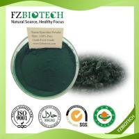 Buy cheap Spirulina Powder from wholesalers