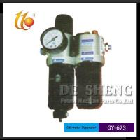 Buy cheap Camlock Coupling Series GY-673-oil-water-separator from wholesalers