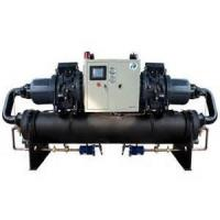 Buy cheap Cryogenic Unit Mobile Concrete Chiller from wholesalers