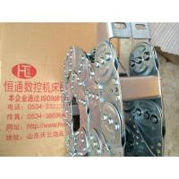 Buy cheap Made of hardened hot-galvanized steel drag chain from wholesalers