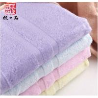 Buy cheap Reed Curtains turkish cotton bath towels BT1 from wholesalers