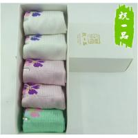 Buy cheap Reed Curtains fun socks for women BFSW6 from wholesalers