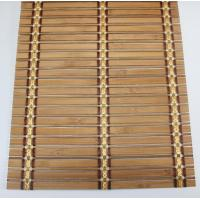 Buy cheap Reed Curtains arts and crafts rugs CB33 from wholesalers
