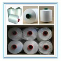 Buy cheap 200D DTY microfiber yarn from wholesalers