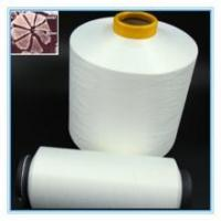 Buy cheap China factory 320D polyester nylon terturing yarn DTY from wholesalers