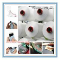 Buy cheap 50D China factory polyester nylon microfiber DTY yarn from wholesalers
