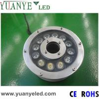 Buy cheap LED underwater light 12w ip68 swimming pool jet lights from wholesalers