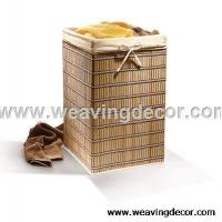 Buy cheap Laundry Basket/Hamper 201486162831Collapsible bamboo laundry basket hamper from wholesalers