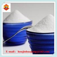 Calcium peroxide wholesale from China supplier