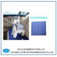 Buy cheap Cooling Products Ice Cooling Pet Mat Blue02 from wholesalers
