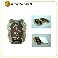 For box bottle cupboard Brand logo aluminum sticker
