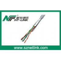 Buy cheap NT-C003 Cat5E FTP Lan Cable product