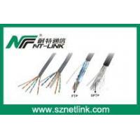 Buy cheap NT-C001 RJ45 Solid Lan Cable from wholesalers