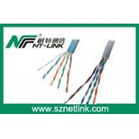 Buy cheap NT-C002 Car5E UTP Lan Cable product