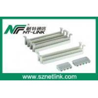Buy cheap NT-P050 110type Wiring Block (without legs) product
