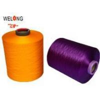Buy cheap Dope dyed DTY polyester texturized yarn 150/48 product