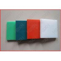 Buy cheap LDPE SHEET / BOARD from wholesalers
