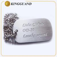 Buy cheap Custom Attractive generous dog pet tag engraver from wholesalers
