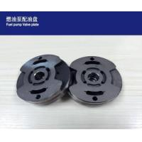 Buy cheap Reliable Fuel pump valve plate supplier from wholesalers