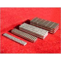 Buy cheap Sintered Nd-Fe-B Category:S-NdFeB Final Products Describe:Small magnet from wholesalers
