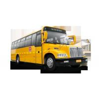 Buy cheap Special Vehicles 9M School Bus from wholesalers