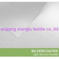 Buy cheap fixed Silver PU Coated fabric Num:silver car from wholesalers